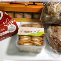 彰化縣美食 餐廳 烘焙 麵包坊 綠洲香頌烘焙坊 照片