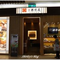 桃園市美食 餐廳 異國料理 日式料理 勝博殿(南崁店) 照片