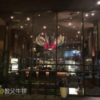 Rita塔塔在教父牛排 Danny's Steakhouse pic_id=5302924