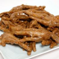 彰化縣美食 餐廳 零食特產 零食特產 黑竹園雞腳凍 照片