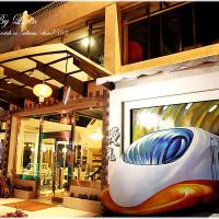 彰化縣休閒旅遊 景點 景點其他 夜光高鐵 照片