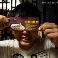 台中市美食 餐廳 異國料理 日式料理 日出拉麵(公益店) 照片