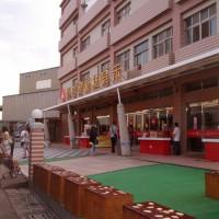 澎湖縣美食 餐廳 零食特產 零食特產 媽宮 照片