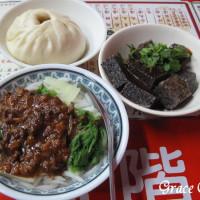 台北市美食 餐廳 飲料、甜品 剉冰、豆花 呷二嘴 照片