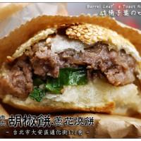 台北市美食 餐廳 中式料理 小吃 通化街蔥花燒餅 照片