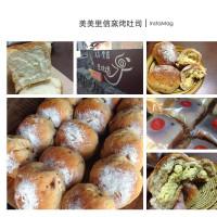 花蓮縣美食 餐廳 烘焙 麵包坊 美美.里信窯烘焙 照片