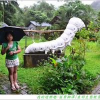 苗栗縣休閒旅遊 景點 觀光農場 泉明生態教育蠶業農場 照片