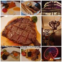 高雄市美食 餐廳 異國料理 異國料理其他 The Cut牛排屋&鐵板燒 照片