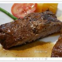 台南市美食 餐廳 異國料理 美式料理 王品台塑牛排(台南南門店) 照片