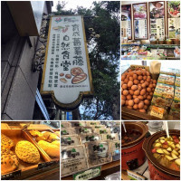 新北市美食 餐廳 中式料理 台菜 育成蕃薯藤自然食堂永和店(四號公園店) 照片