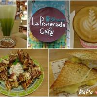 桃園市美食 餐廳 咖啡、茶 咖啡館 散步咖啡 La Promenade Café 照片