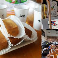 嘉義縣美食 餐廳 烘焙 中式糕餅 旺萊山Pineapple Hill 照片