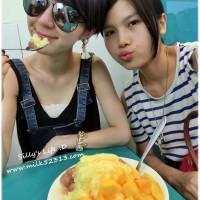 台北市美食 餐廳 飲料、甜品 剉冰、豆花 永康街芋頭大王 照片