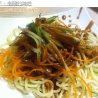 台北市美食 餐廳 異國料理 美式料理 巴非炙燒厚切牛排 照片