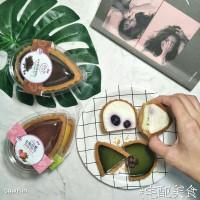 台南市美食 餐廳 飲料、甜品 飲料、甜品其他 依蕾特Elate Café 照片
