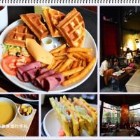 新北市美食 餐廳 咖啡、茶 混日子咖啡 照片