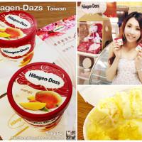 台北市美食 餐廳 飲料、甜品 Häagen-Dazs( 台北南西三越店一館 ) 照片