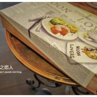 台中市美食 餐廳 烘焙 月之戀人 照片