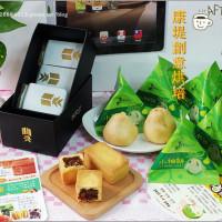 台中市美食 攤販 包類、餃類、餅類 康堤創意烘焙 照片