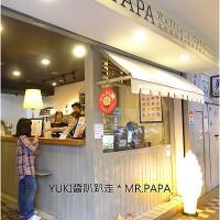 台北市美食 餐廳 飲料、甜品 甜品甜湯 Mr.papa比利時鬆餅waffle&cafe專賣店(永春店) 照片