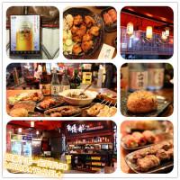 台南市美食 餐廳 異國料理 日式料理 慢船燒烤 照片