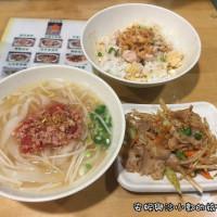 新竹市美食 餐廳 異國料理 泰式料理 新竹 泰之味 照片