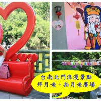 台南市休閒旅遊 景點 古蹟寺廟 南鯤鯓代天府 照片