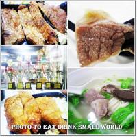 新北市美食 餐廳 中式料理 麵食點心 皇家傳承-紅燒半筋半肉大碗大份量,冠軍牛肉麵湯頭好銷魂(新海總店) 照片