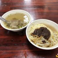 新竹市美食 餐廳 中式料理 小吃 公園黑乾麵 照片