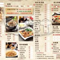 台中市美食 餐廳 中式料理 麵食點心 三姨臭豆腐(三姨素食) 照片