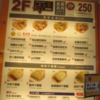 台北市美食 餐廳 異國料理 義式料理 義大利麵の達人 照片