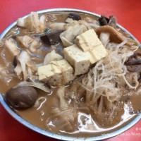 高雄市美食 餐廳 火鍋 南台灣福菊 照片