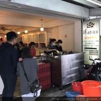 台北市美食 餐廳 中式料理 中式早餐、宵夜 陳根找茶 照片
