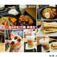 高雄市美食 餐廳 異國料理 泰式料理 新光三越左營店地下美食街 照片