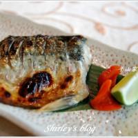 台北市美食 餐廳 異國料理 日式料理 平山家 照片