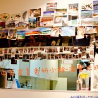 台中市美食 餐廳 異國料理 香妍法式小館 照片