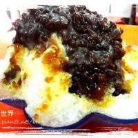 屏東縣美食 餐廳 飲料、甜品 花媽冰店 照片