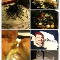 台北市美食 餐廳 異國料理 日式料理 哈啾 Cuisine & Bar 照片