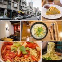 台北市美食 餐廳 異國料理 日式料理 Una Casita 照片