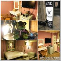 台中市休閒旅遊 住宿 青年會館 Tomer Hostel 照片