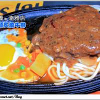 新北市美食 餐廳 餐廳燒烤 鐵板燒 角頭炙燒牛排 (板橋湳雅店) 照片