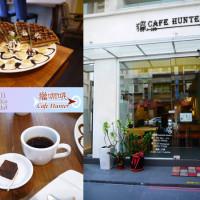 台中市美食 餐廳 咖啡、茶 獵咖啡 Café Hunter 照片