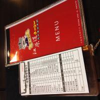 新北市美食 餐廳 異國料理 韓式料理 江原道韓國料理 照片
