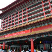 台北市美食 餐廳 異國料理 多國料理 圓山大飯店 松鶴廳 照片
