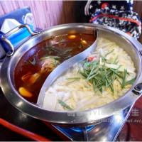 台北市美食 餐廳 火鍋 麻辣鍋 饕鍋-酸菜白肉鍋 & 養身麻辣鍋 照片