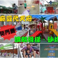 台南市休閒旅遊 景點 古蹟寺廟 麻豆代天府 照片