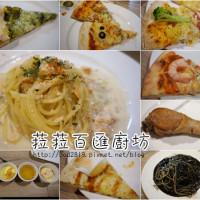 台中市美食 餐廳 速食 速食其他 LA LA PIE菈菈百匯廚坊 照片