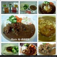 高雄市美食 餐廳 異國料理 日式料理 咖哩巨匠.小魔女咖哩 照片