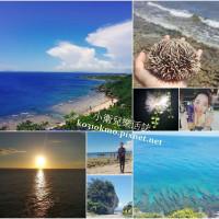 屏東縣休閒旅遊 景點 海邊港口 小琉球 照片