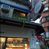 台北市美食 餐廳 烘焙 麵包坊 饅頭專賣店 照片